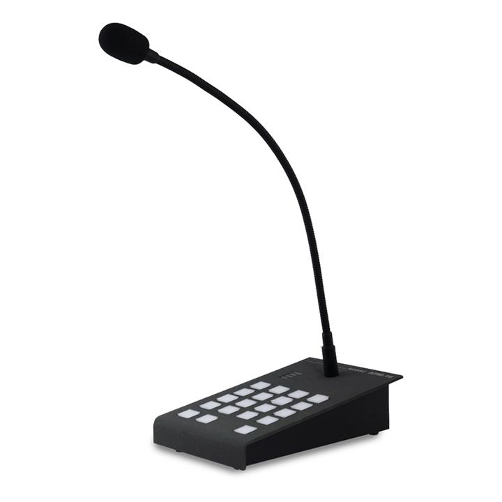 APM116 Digital paging microphone 16 zones