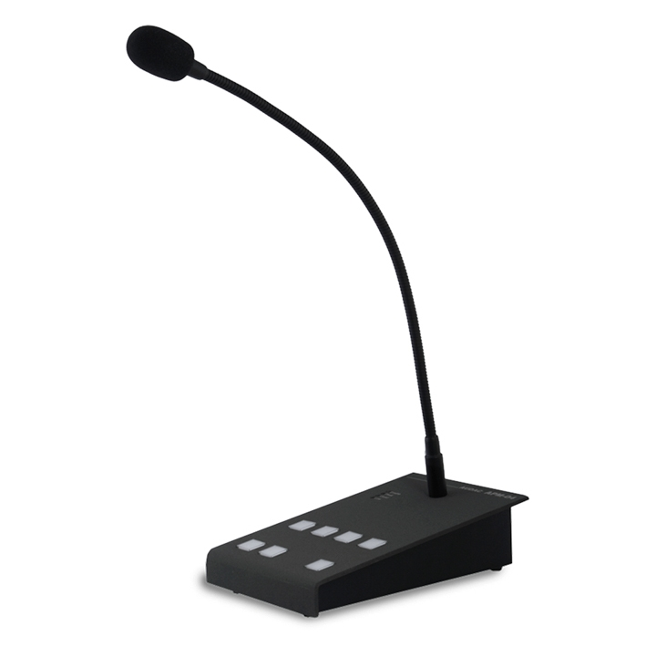 APM104 Digital paging microphone 4 zones